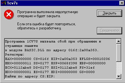 Оптимизация windowsхр (1ч
