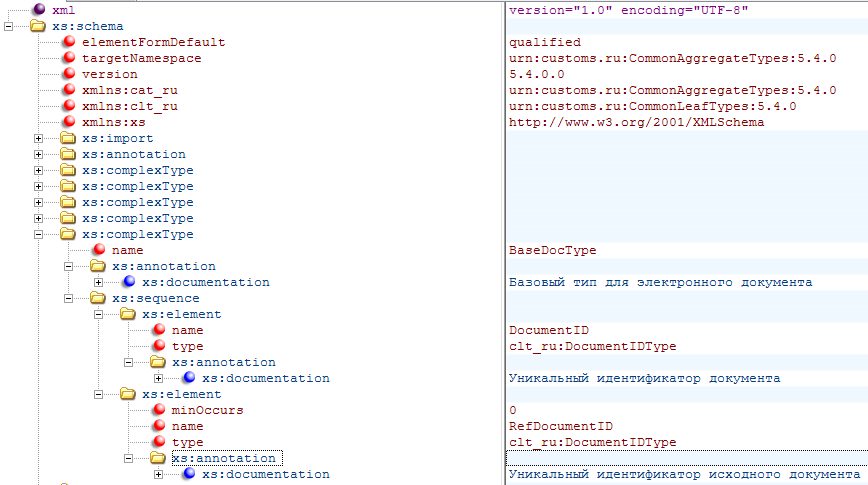 Тип BaseDocStyle из другого файла