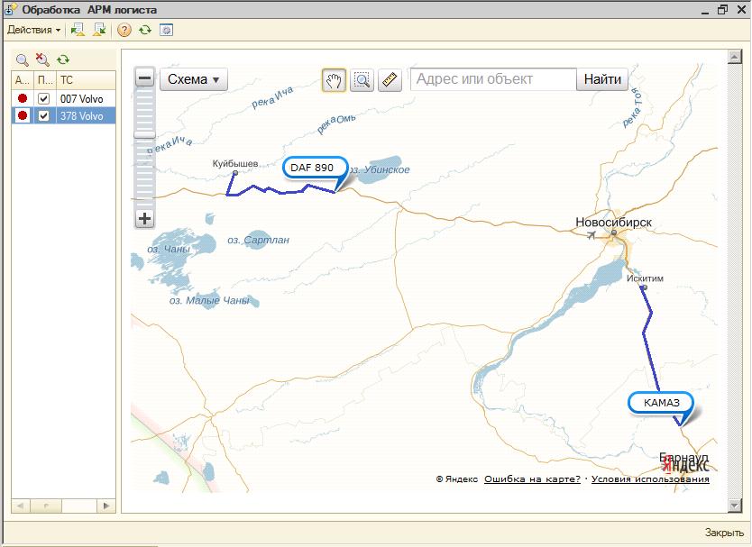 Возможные варианты использования данных GPS