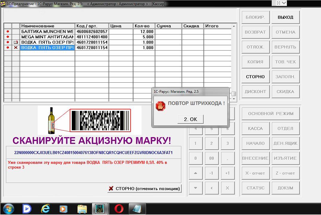 http://infostart.ru/upload/iblock/9a1/9a17730b53a0494585d93a7337cc142d.JPG