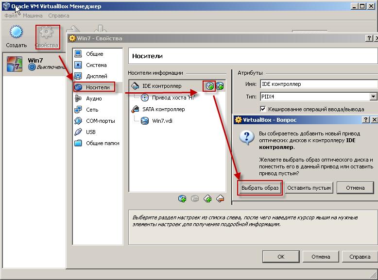 Установка 1с 8.2 на virtualbox скачать обновления 1с 77