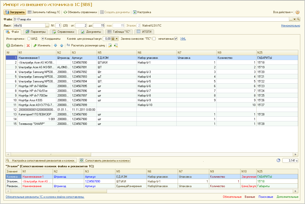 wsh jscript отбор файлов по шаблону
