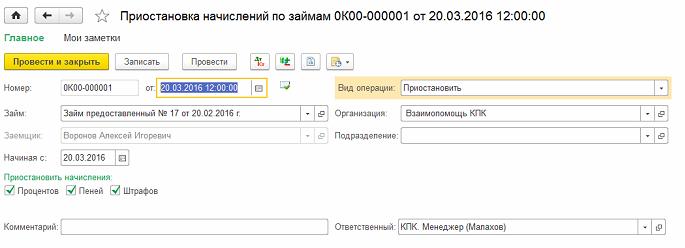 Решение для 1с комплексная автоматизация епс обучение программист 1с иркутск