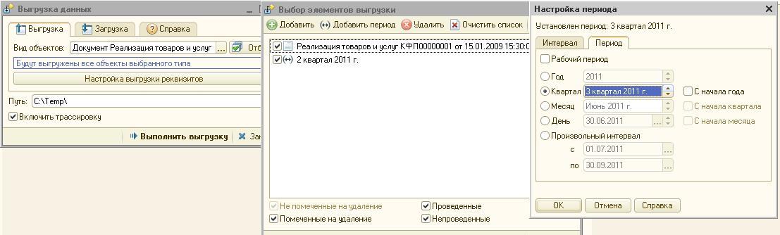 Скачать обновление 1с комплексной от 26.06.2011 розничная продажа услуг в 1с 8.3