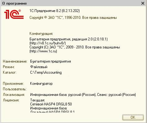 //infostart.ru/upload/iblock/a39/7.png