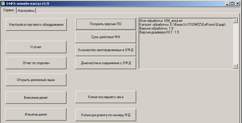 Инструкция по обновлению релиза 1cv77