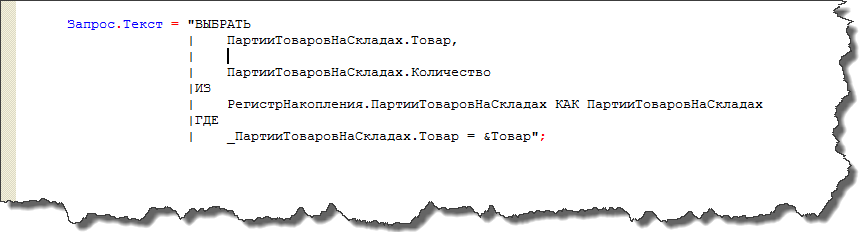 Автоматическая вставка символа | и выравнивание текста при редактировании строковых констант. Результат