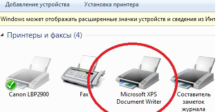 //infostart.ru/upload/iblock/a6d/ПринтерКл.jpg