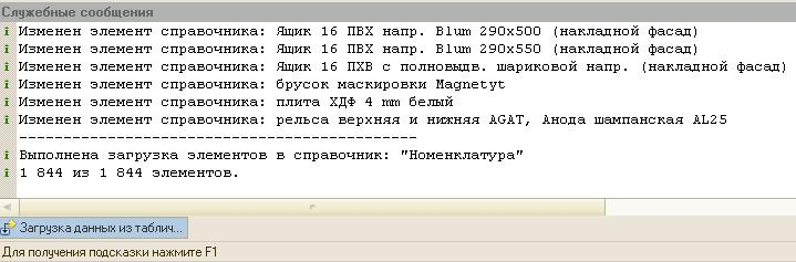 //infostart.ru/upload/iblock/a71/16.png