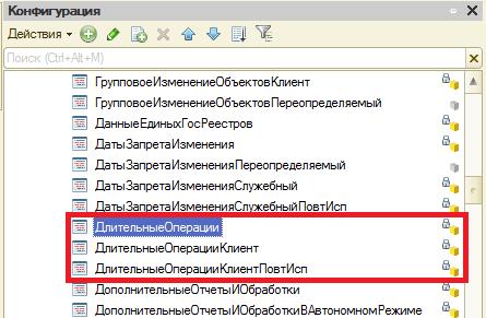 1с тестовое задание для программиста 1с 8 установка реквизитов таблицы значений