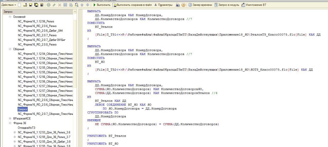 Пример выборки из файлов с ТЗ