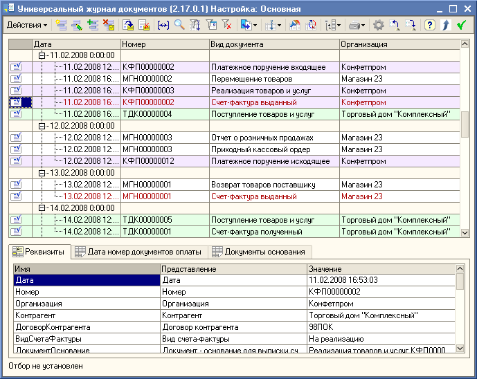C 8 x Не идет печать из 1С - 1С: Администрирование и интеграция