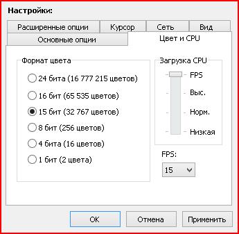 ��������� ����� � CPU