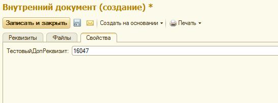 http://infostart.ru/upload/iblock/af0/9.png