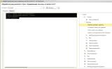 Помощь в написании кода обработки.PNG