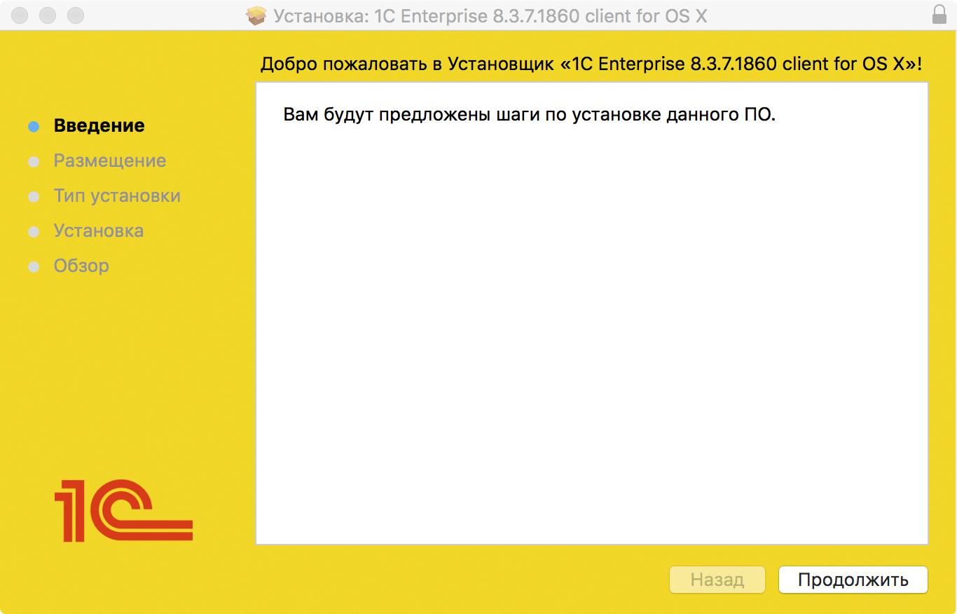 ��������� ��� Mac OS X