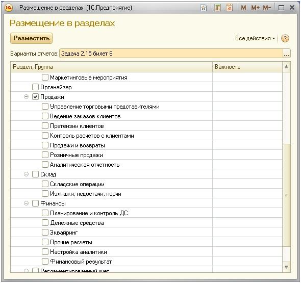 http://infostart.ru/upload/iblock/b21/7.jpg