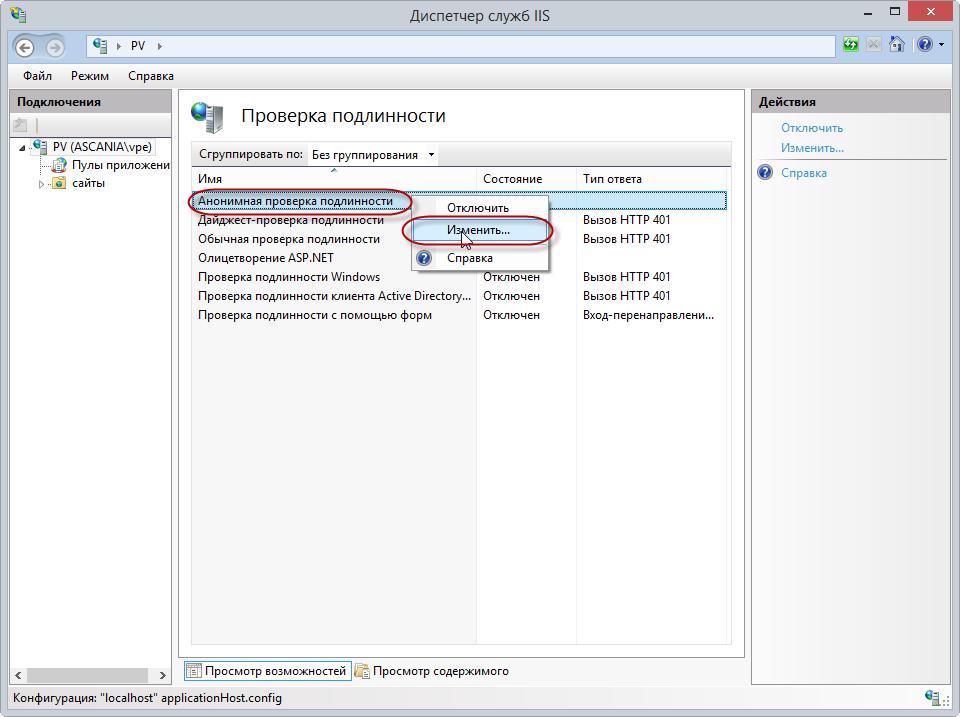 1с 8.2 установка сетевой версии и настройка клиентов gamedev программист 1с
