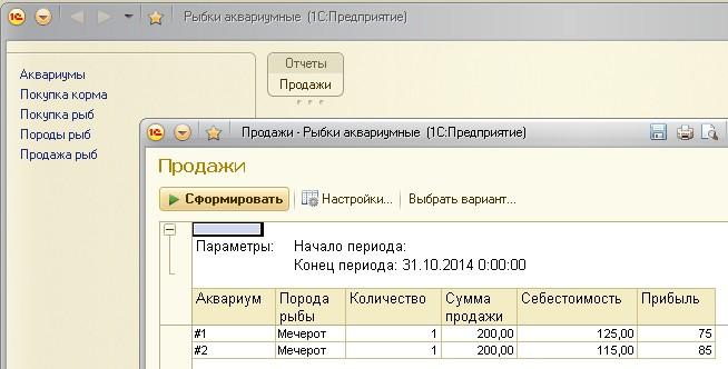 1с тестовое задание для программиста настройка списков управляемых форм 1с