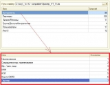 1c--excel-loading-downloader-5