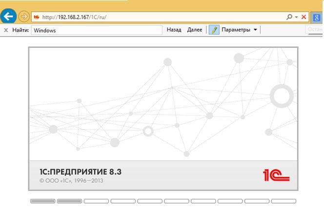 1с опубликовать веб-сервис 1с заблокировать базу для обновления