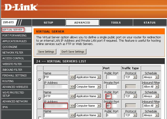 Настройка виртуального сервера на роутере