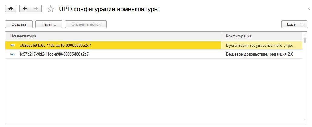 http://infostart.ru/upload/iblock/b8f/05.jpeg