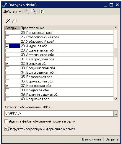 Обновление 1с с 8.1 до 8.2 1с модуль сервисного центра