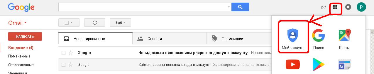 ���� � ������� Google