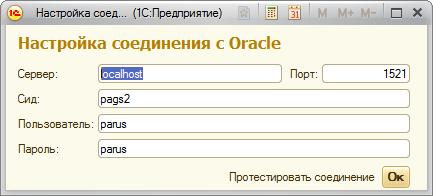 http://infostart.ru/upload/iblock/bd8/%D0%A1%D0%BE%D0%B5%D0%B4%D0%B8%D0%BD%D0%B5%D0%BD%D0%B8%D0%B5.png