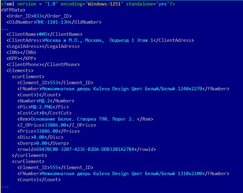 XML � ��������� FAR2