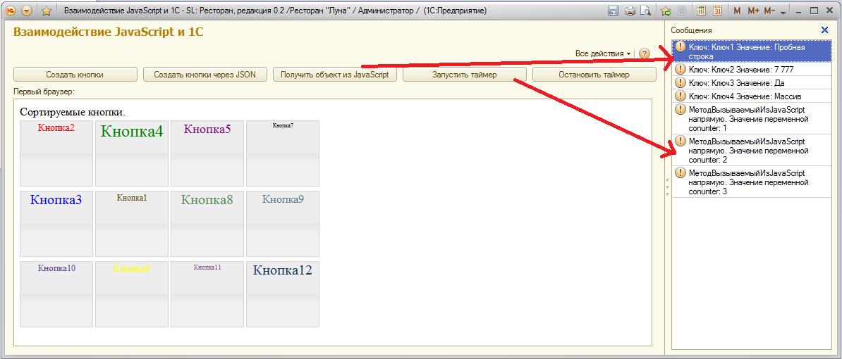 Как показать и спрятать блок DIV? / HTML, JavaScript, VBScript
