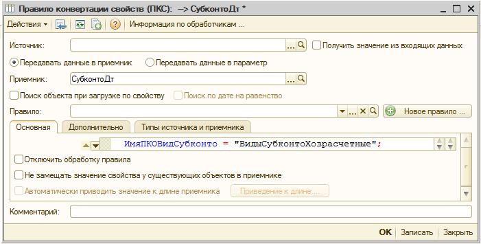 Преобразование типов - Javascript ru