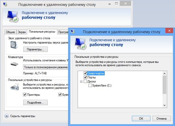 Настройка подключения к базе 1с на windows 2003 imap настройка для 1с