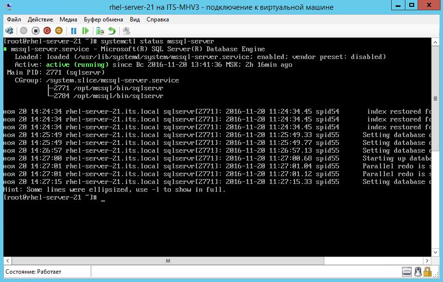 Статус работы службы mssql-server на Linux