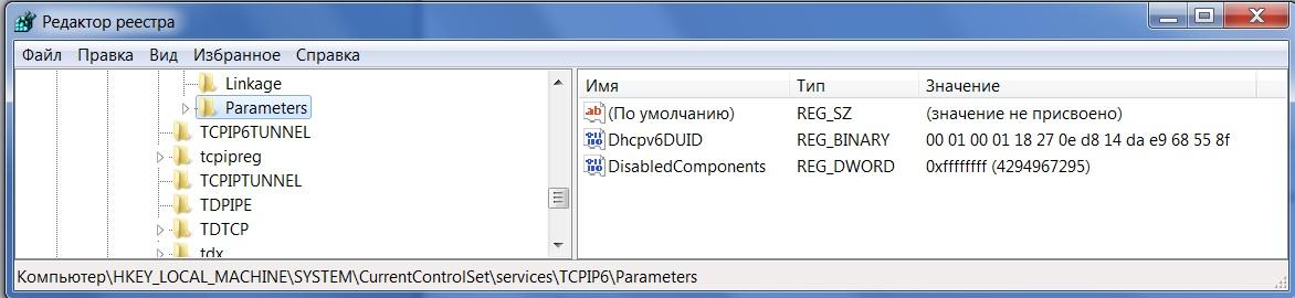 IPv6 OFF