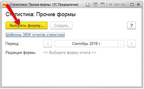порядок регистрации предпринимательской деятельности ип