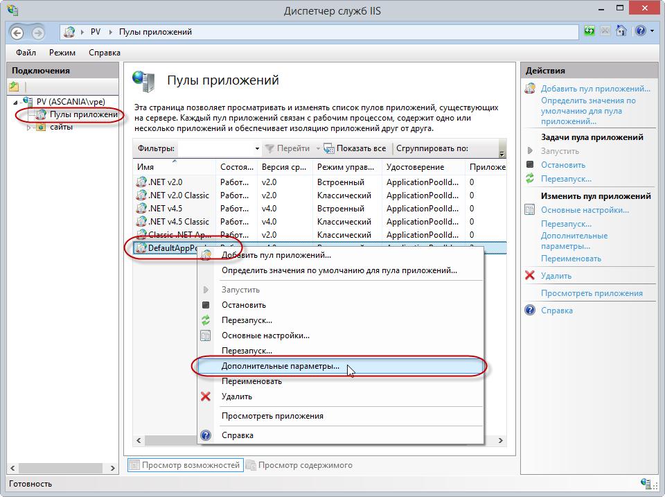 Сервер 1с8 настройка клиент установка ключа защиты 1с windows 7