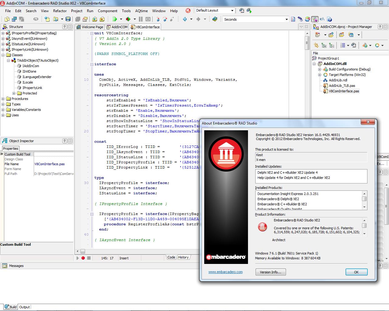 Пример файлов проекта в delphi xe2