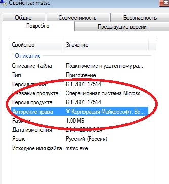 //infostart.ru/upload/iblock/d73/ВерПрод.jpg