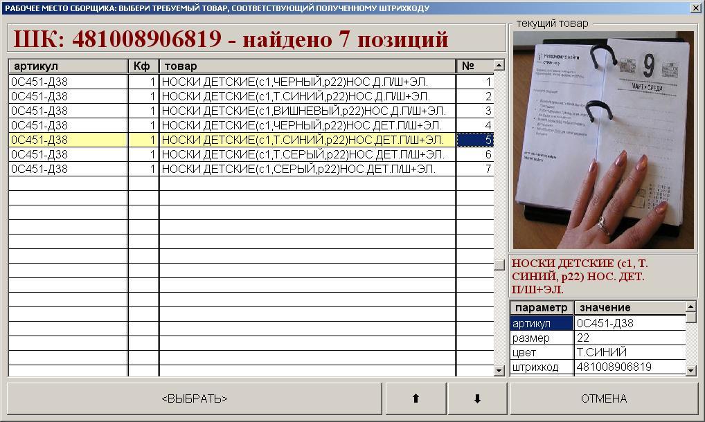 Обновление 1с не уникальный код отражение корректировочного счета фактуры в книге покупок 1с