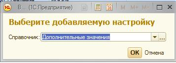 http://infostart.ru/upload/iblock/db4/07.jpeg