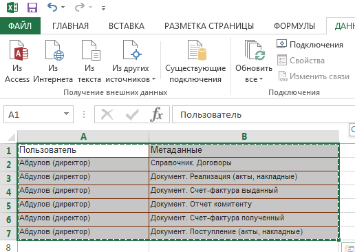 http://infostart.ru/upload/iblock/db4/4.png