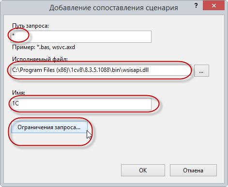 Настройка web интерфейса 1с регламентные задания в 1с настройка расписания