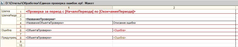 1с розница z-отчет не совпадает с отчетом о розничных продажах обновления для 1с ут 10 3