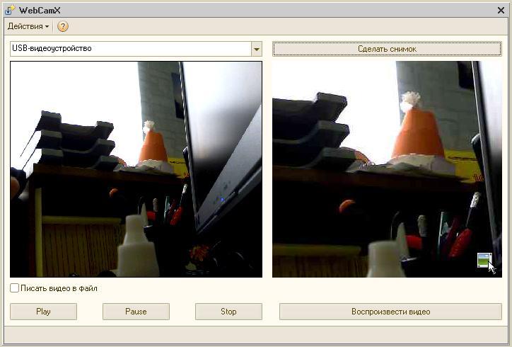 Скачать Программу Для Работы С Камерой - фото 7