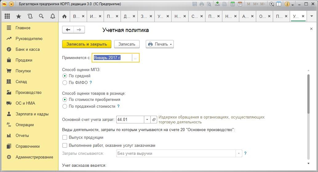 дзержинск регистрация ооо