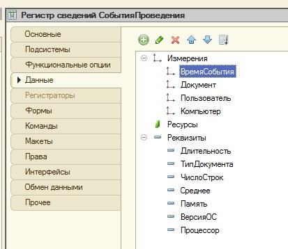 Доп.регистр