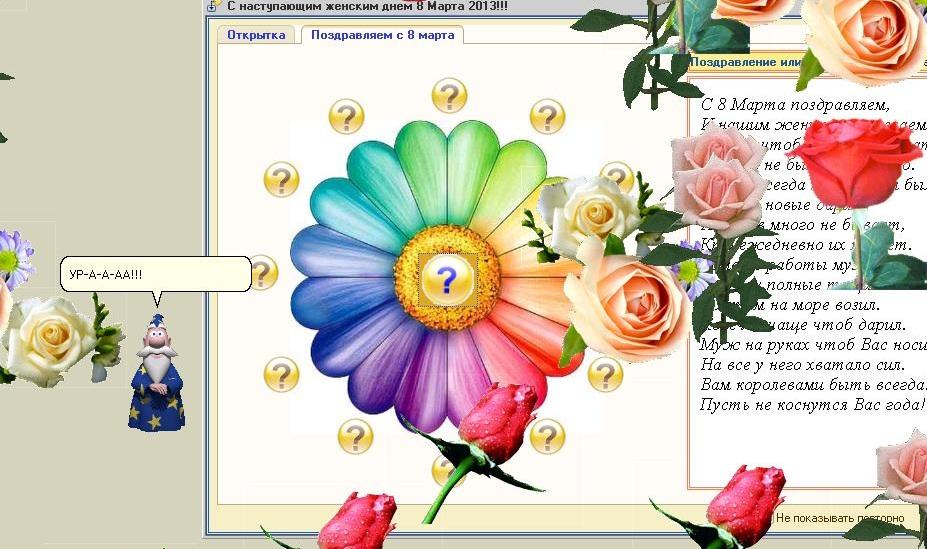 Цветы на 8-е марта exe цветы с доставкой по николаеву