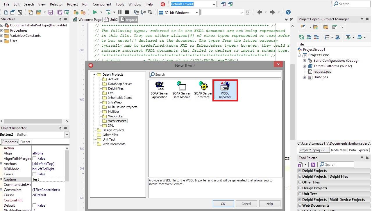 Применение веб сервисов для обмена 1с 8.3 настройка тонкого клиента 1с 8.3 управление торговлей